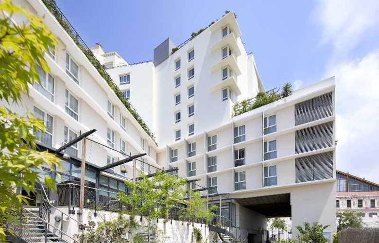 Holiday Inn Express Marseille - Hotel - 2