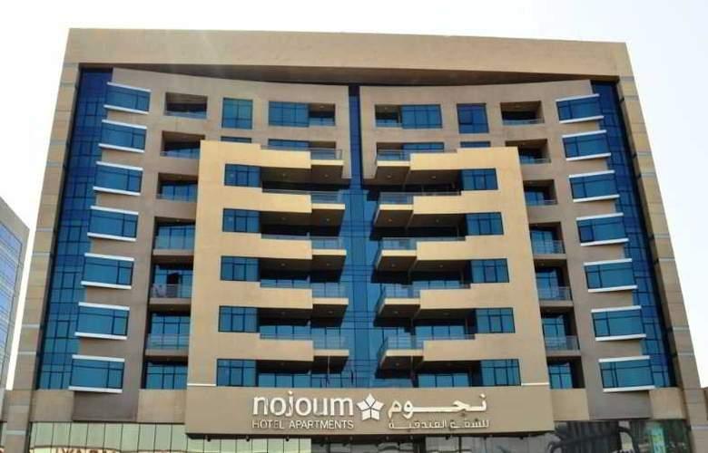 Nojoum Hotel Apartment - Hotel - 7