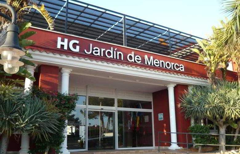 Jardin de Menorca - General - 3