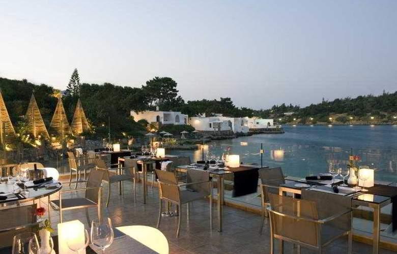 Minos Beach - Restaurant - 9