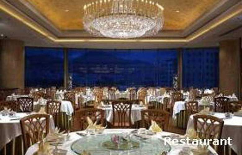 Royal Plaza - Restaurant - 6