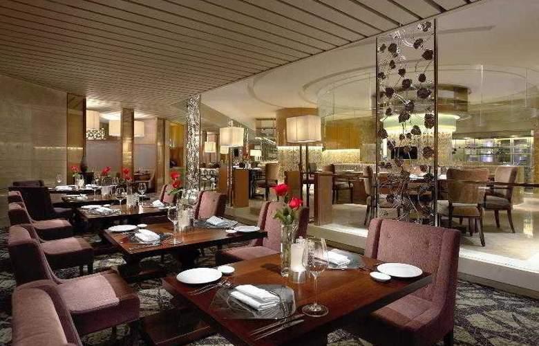 Sheraton Guangzhou - Restaurant - 52