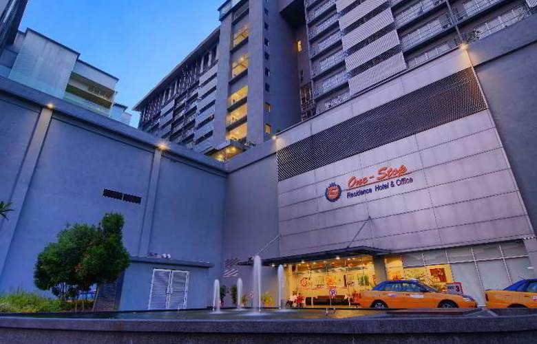 One-Stop Residence & Hotel - Hotel - 0