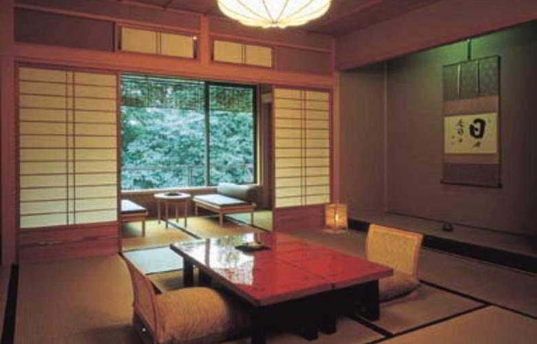 Gion Hatanaka Kyoto - General - 2