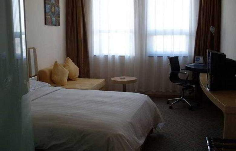 Holiday Inn Express Tianjin Airport - Room - 2