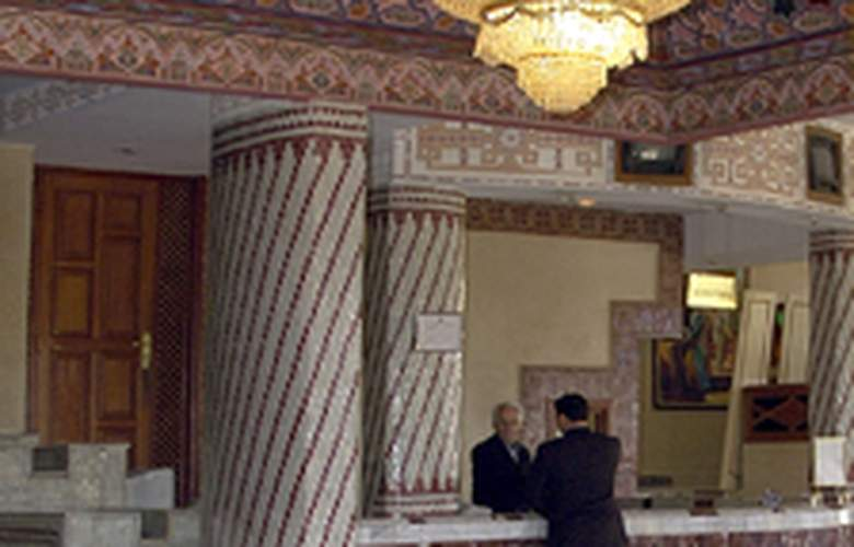 Menzeh Fes - Hotel - 0