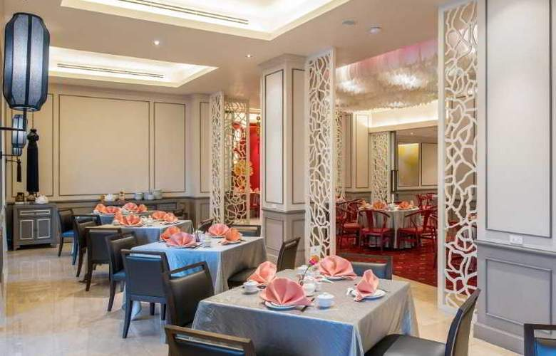 Chatrium Royal Lake Yangon - Restaurant - 42