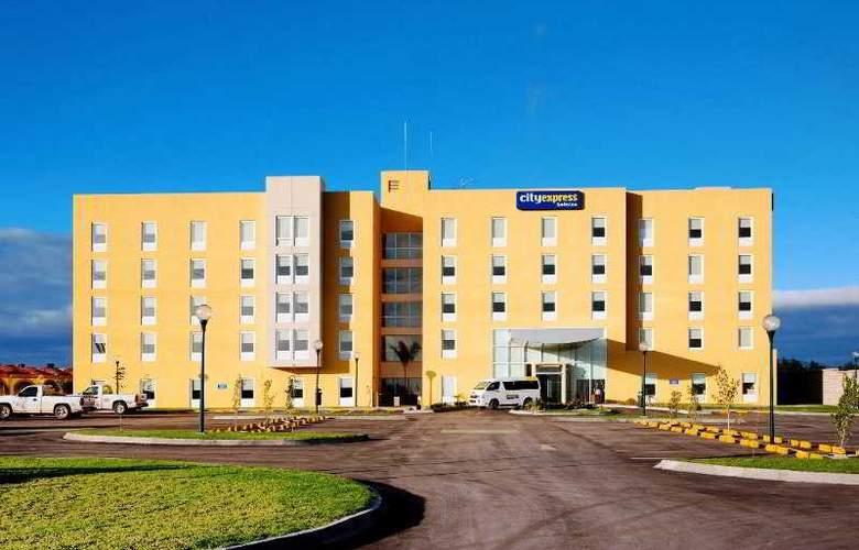 City Express Central de Abastos - Hotel - 0