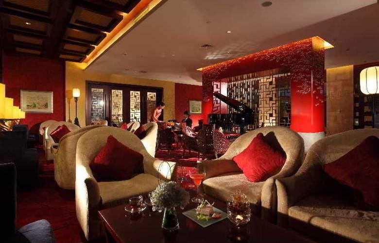 New Century Resort Joyland Changzhou - General - 4