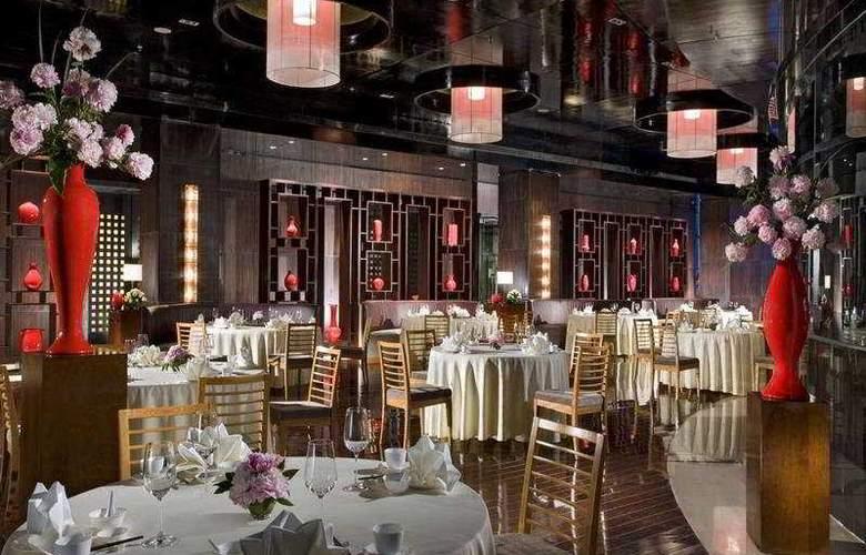 Grand Millennium - Restaurant - 9
