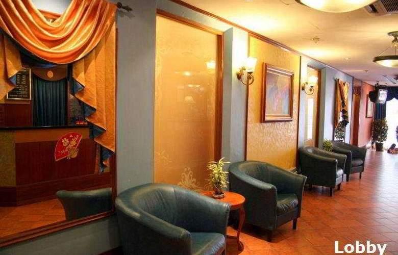 Hotel 81 Opera - General - 3