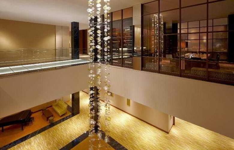 The Westin Sendai - Hotel - 6