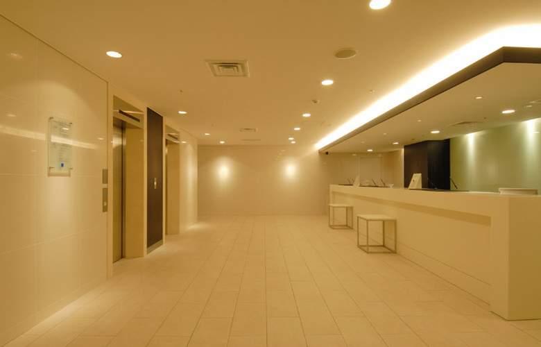 Meitetsu Inn Nagoya Nishiki - General - 6