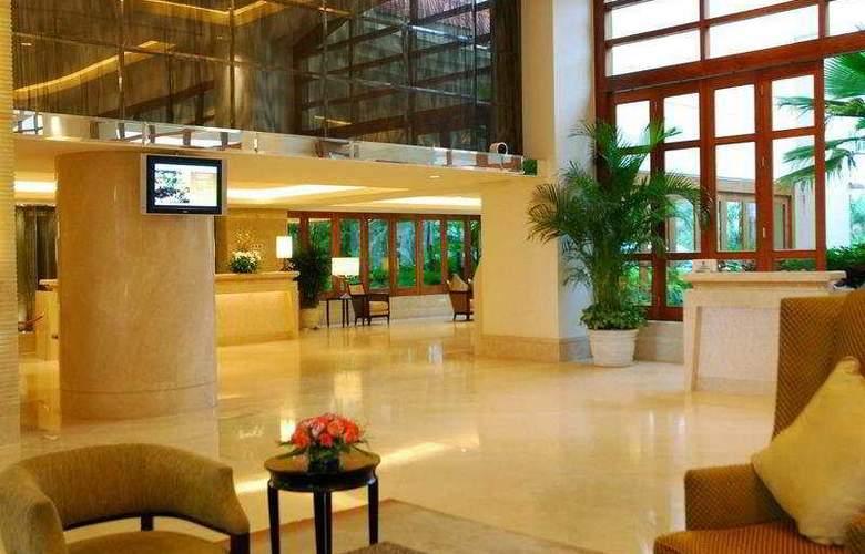 Sheraton Haikou Resort - General - 1