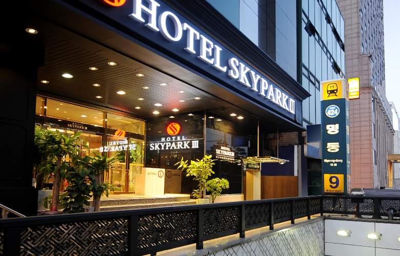 Skypark Central Myeongdong - Hotel - 10
