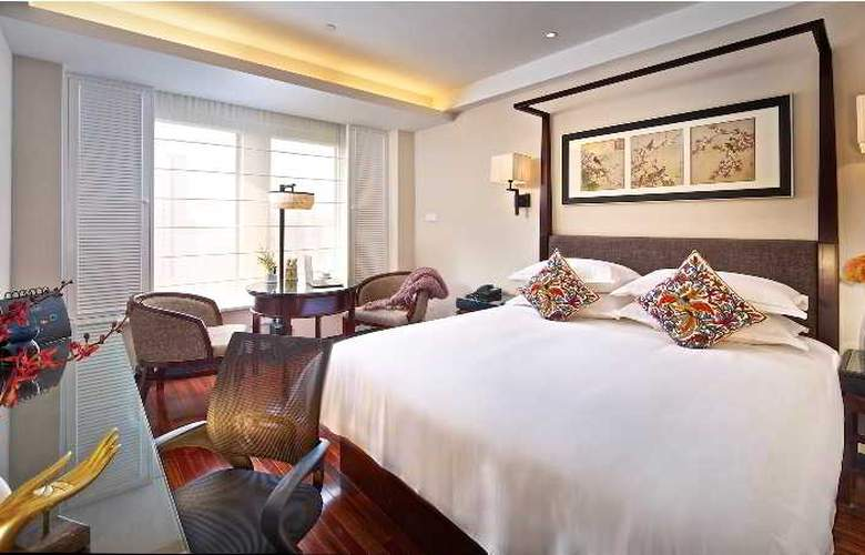Narada Boutique Hotels Shanghai Hongkou - Room - 6
