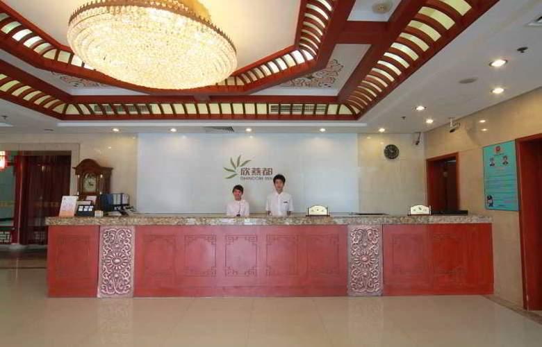 Beijing Shindom Inn Qian Men Tian Jie - General - 1