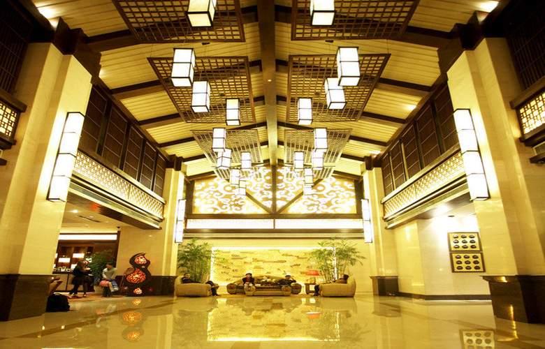 Bali Plaza - General - 1