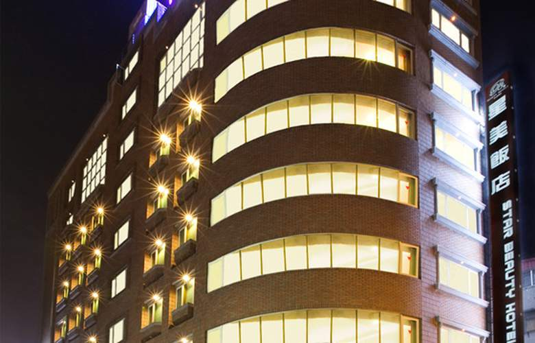 Star Beauty Resort - Building - 4