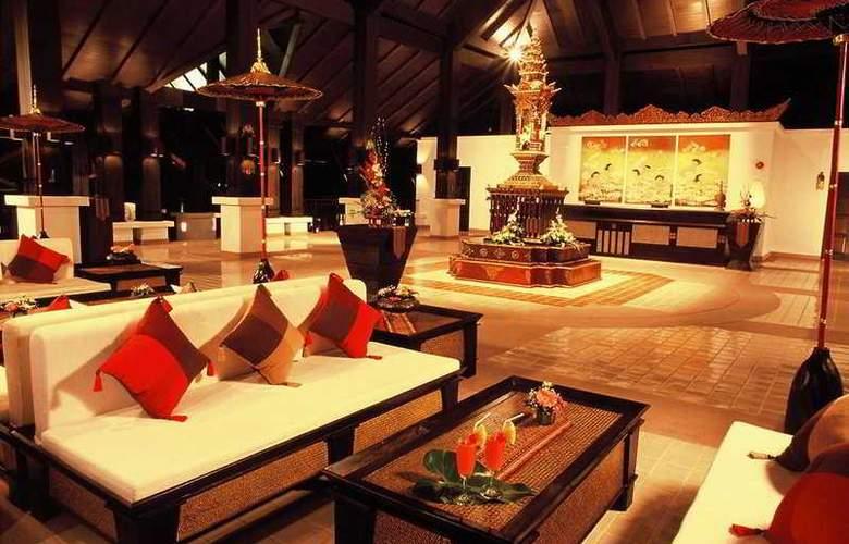Green Lake Resort Chiang Mai - General - 1