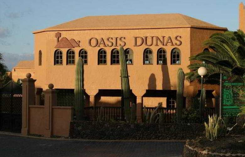 Oasis Dunas - Hotel - 0