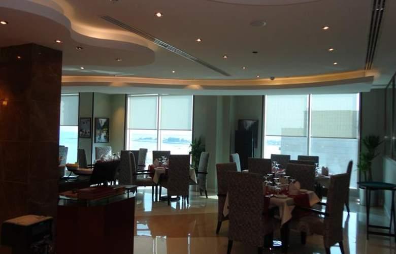 Golden Tulip Al Jubail - Restaurant - 15