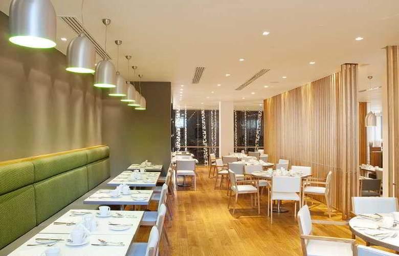 Holiday Inn Simonovsky - Restaurant - 6