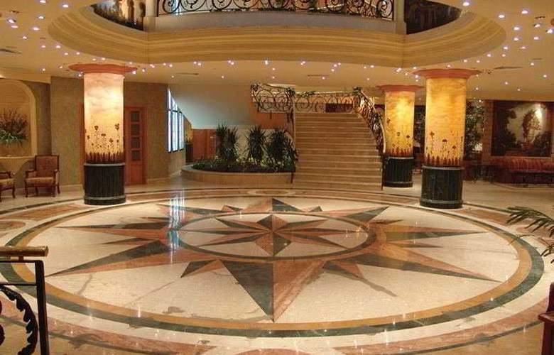 Pyramisa Cairo Suites and Casino - General - 0