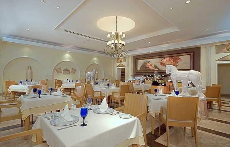 Occidental Cozumel - Restaurant - 7
