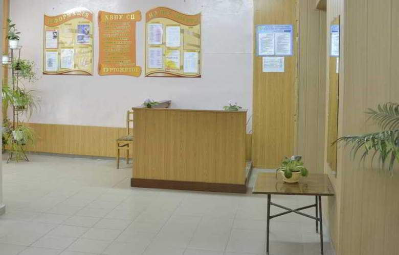 Student Hostel of Musical College - General - 2