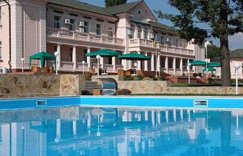 Arcadia Plaza - Pool - 4