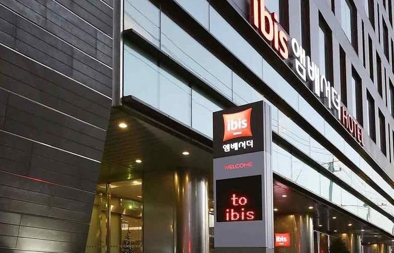 Ibis Suwon Ambassador - Hotel - 40