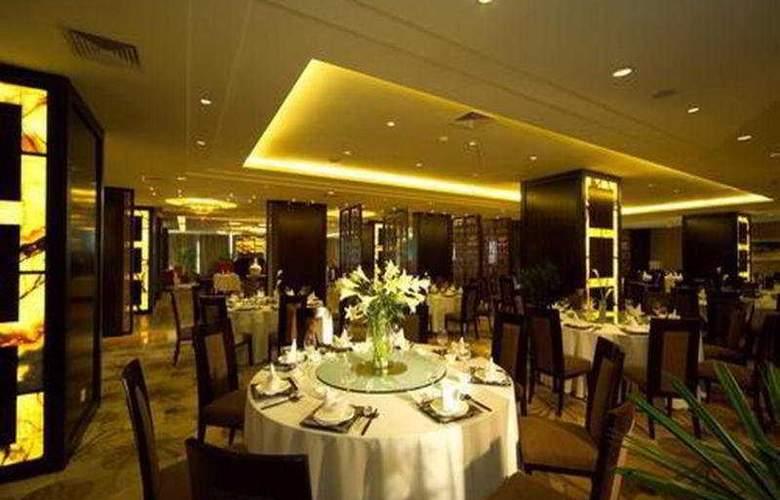 Songjiang New Century - Restaurant - 3