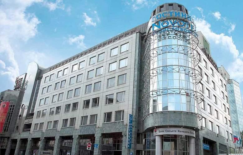 Novotel Moscow Centre - Hotel - 4