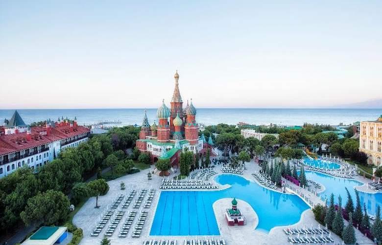 Wow Kremlin Palace - Hotel - 0