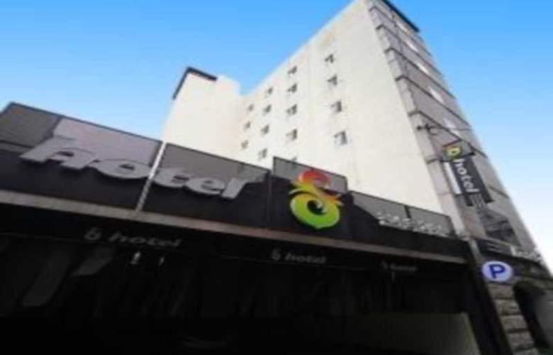 Shinchon S Hotel - Hotel - 0