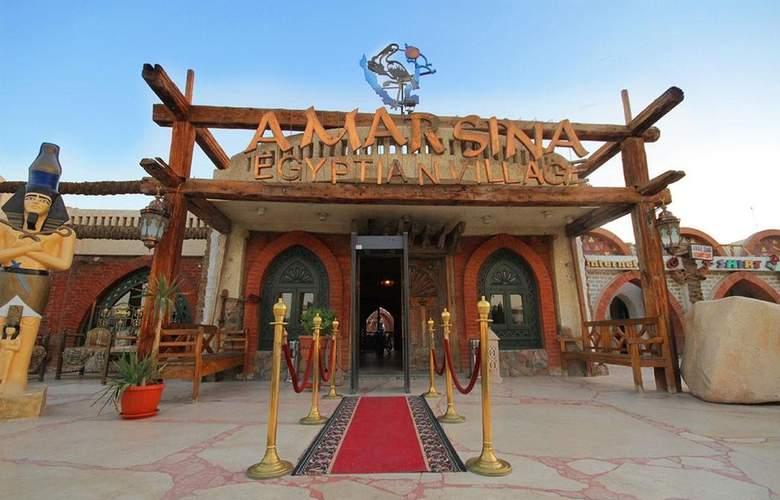 Amar Sina - Hotel - 0