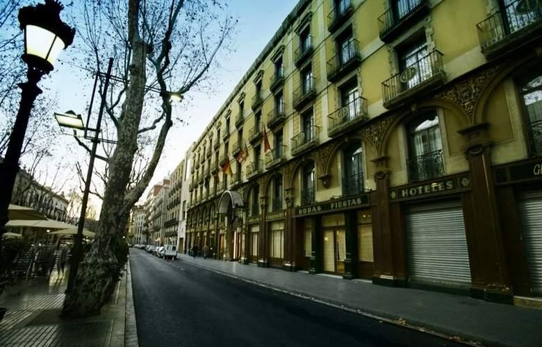 Atiram Oriente - Hotel - 20