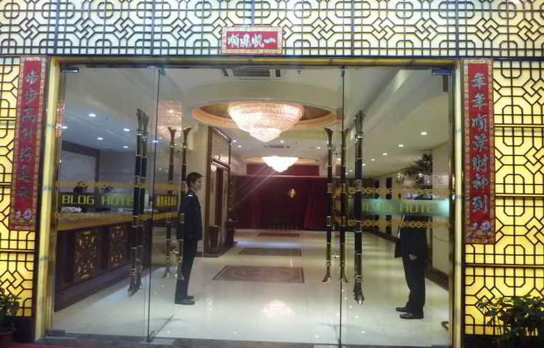 Guangzhou Blog Hotel - Restaurant - 6