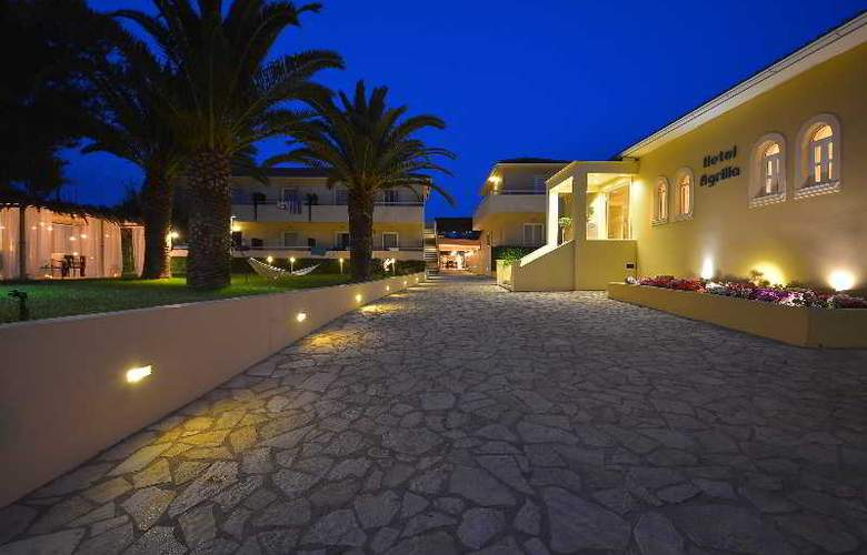Agrilia - Hotel - 0