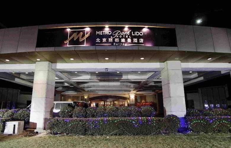 Metropark Lido - Hotel - 9