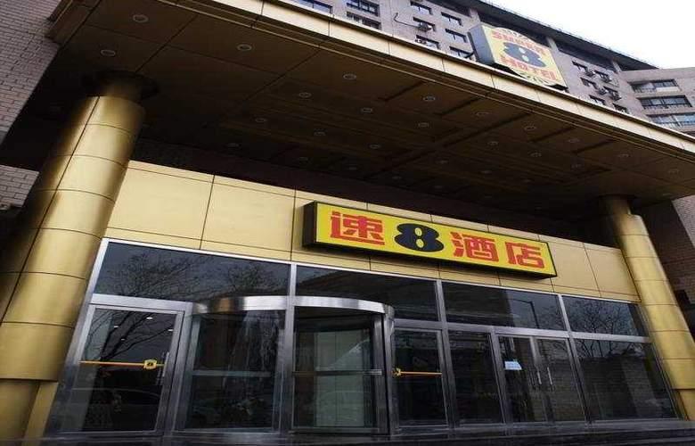 Super 8 Shangdi - Hotel - 0
