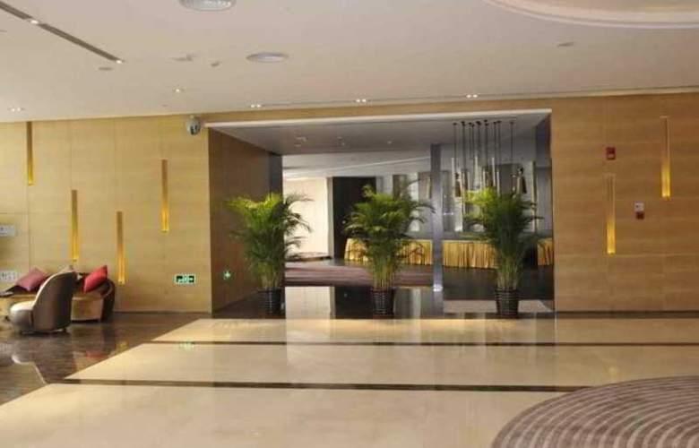 Holiday Inn Express Tianjin - General - 7