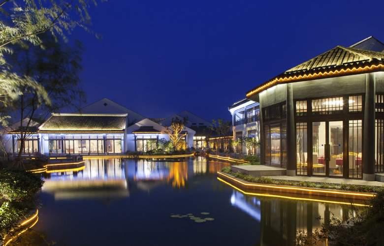 Radisson Blu Resort Wetland Park - Hotel - 5