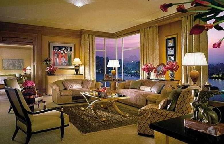 Four Seasons Nile Plaza - Room - 3