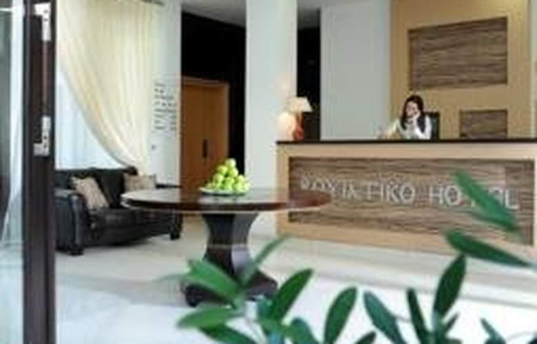 Royiatiko Hotel - Hotel - 0