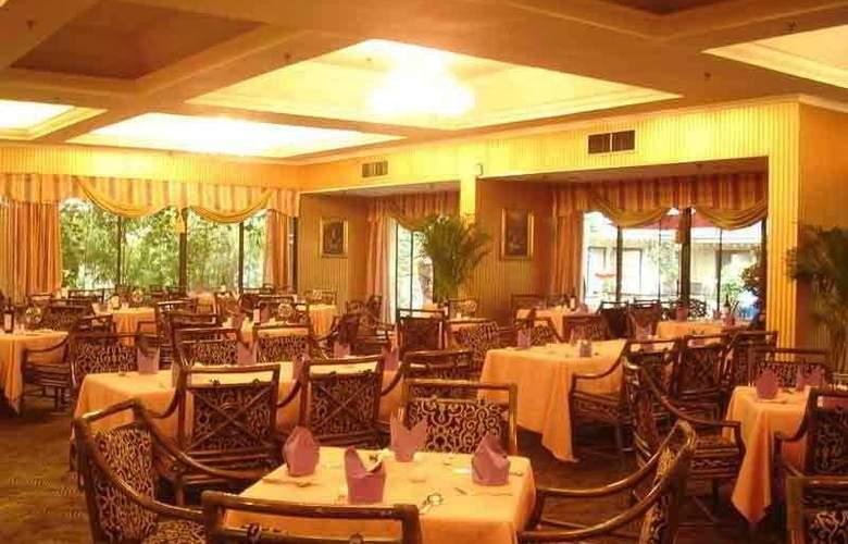 Jian Guo - Restaurant - 6