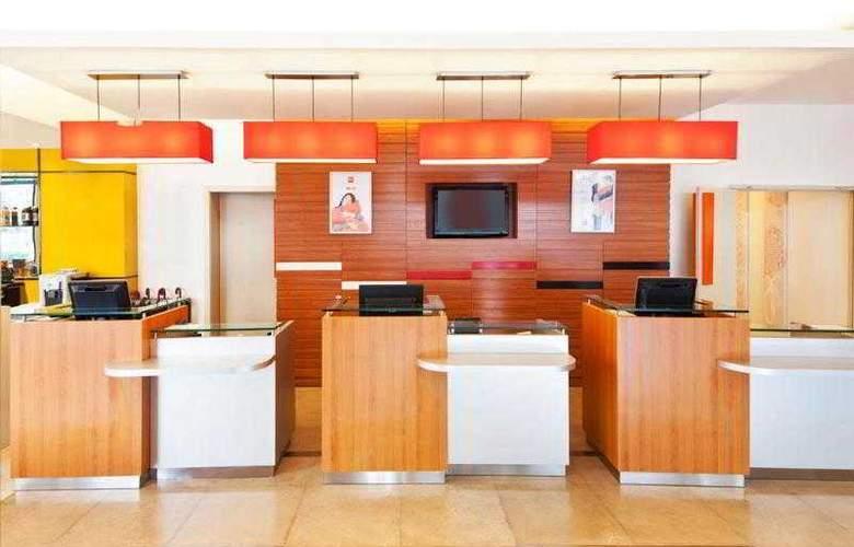 Ibis Shanghai World Expo - Hotel - 2