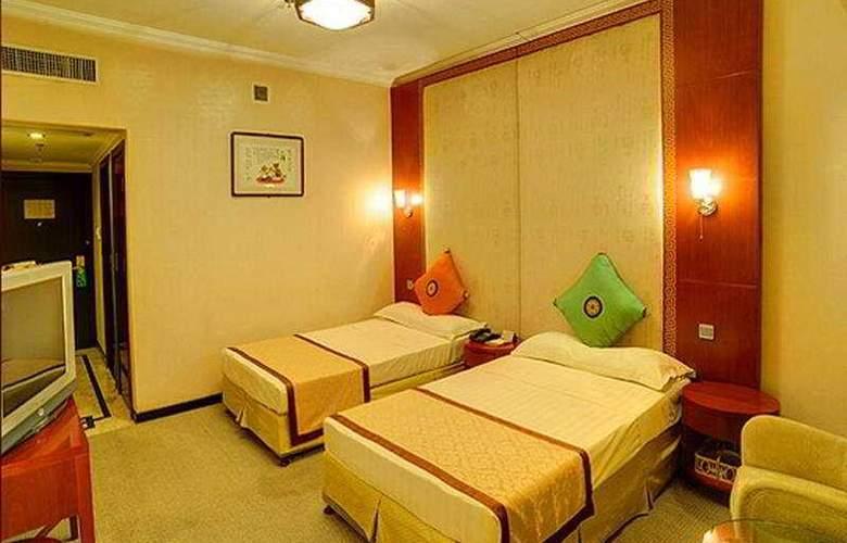 Sichuan Longzhaoshu - Room - 4