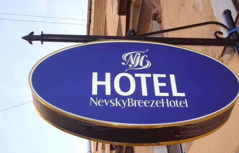 Nevsky Breeze Hotel - Hotel - 7